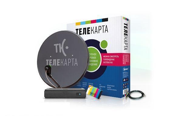 Комплект ТелеКарта